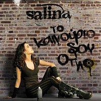 Salina – To Kainourio Sou Oplo