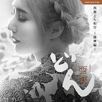 Sarah Alainn, Harumi Fuuki – Segodonkikou [Part Satsuma / English Version]