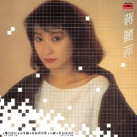Back To Black Series - Agnes Chiang