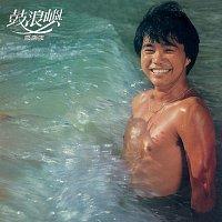 Albert Au – Gu Lang Yu