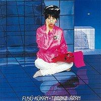 Tomoko Aran – Fuyukukan