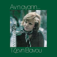 Tzeni Vanou – An I Agapi