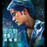 Hacken Lee – Li Ke Qin Qing Qing Ta Ta Yan Chang Hui 2002