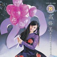 Alicia Kao – The Collectioon Of Kao Sheng-Mei (14)