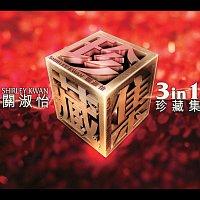 Shirley Kwan – Guan Shu Yi San He Yi Zhen Zang Ji