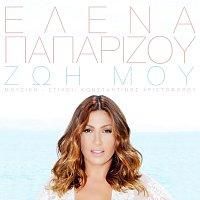 Helena Paparizou – Zoi Mou
