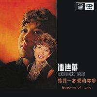 Rebecca Pan – Pan Di Hua Gei Wo Yi Bei Ai De Ka Fei