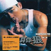 Jordan Chan – Heartless You