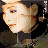 Teresa Teng – Chuan Qi De Dan Sheng