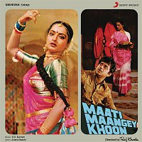 Lata Mangeshkar – Maati Maangey Khoon (Original Motion Picture Soundtrack)