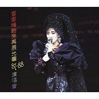 Anita Mui – Anita Mui Live in Concert '87-88