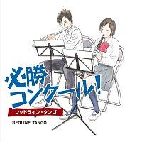 Tokyo Kosei Wind Orchestra – Winning Band Competition - Redline Tango
