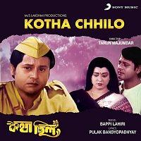 Kavita Krishnamurthy – Kotha Chhilo (Original Motion Picture Soundtrack)