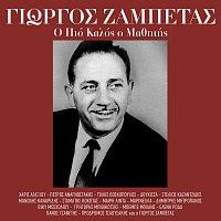 Giorgos Zabetas – O Pio Kalos O Mathitis