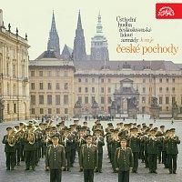 Ústřední hudba armády ČR – Ústřední hudba Čs. lidové armády hraje české pochody