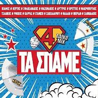 Přední strana obalu CD Ta Spame, Vol. 4