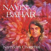 Narendra Chanchal – Navin Bahar