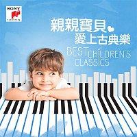 Adrian Leaper, Maurice Ravel, Orquesta Filarmónica De Gran Canaria – Best Children's Classics