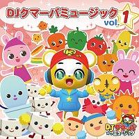 DJ Kumarba – DJ Kumarba Music Vol. 1