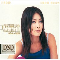 Hui Lin Chen – Lian Ai Qing Se New Songs + Greatest Hits