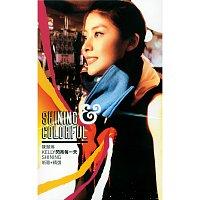 Kelly Chen – Shan Liang Mei Yi Tian Shining Xin Ge + Jing Xuan
