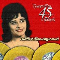 Giota Lidia – Tragoudia Apo tis 45 Strofes - Dimotika