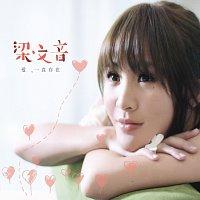 Wen Yin Liang – Love Will Always Be Here