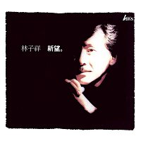 George Lam – Wishes Remastering