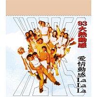 Andy Hui – 93 Huo Re Dong Gan Ai Qing Dong Gan Lalala (Capital Artists 40th Anniversary Reissue Series)