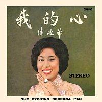 Rebecca Pan – Wo Dic Hsin