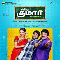 Various  Artists – College Kumar (Tamil) (Original Motion Picture Soundtrack)