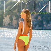 Tamta – Arhes Kalokeriou