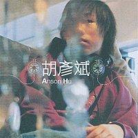 Anson Hu – You Meng Hao Tian Mi