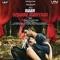 G.V. Prakash Kumar, Gana Bala, Vijay Prakash, Megha, Aaryan Dinesh Kanagaratnam – Naan Sigappu Manithan (Original Motion Picture Soundtrack)