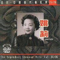 Yao Lee – Qiu De Huai Nian-Shang Hai Shi Qi Ge Qu Vol.25/26