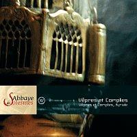 Choeur des moines de l'Abbaye de Solesmes, Dom Joseph Gajard – Vepres Et Complies, Kyriale