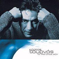 Kostas Tournas – Ta Tragoudia Mou