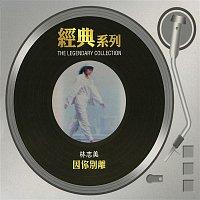 Samantha Lam – The Legendary Collection - Yin Ni Bie Li