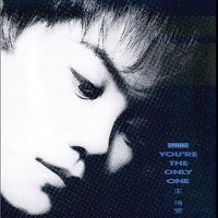 Faye Wong – You're The Only One