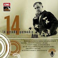 Attik – 14 Megala Tragoudia [Remastered]