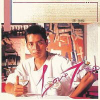 Alan Tam – Love Trap