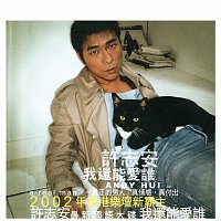 Andy Hui – Wo Hai Neng Ai Shei