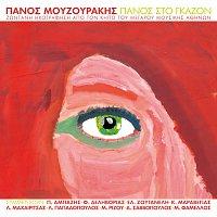 Panos Mouzourakis – Panos Sto Gazon [Live]