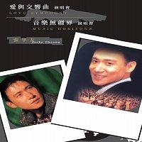 Přední strana obalu CD Love & Symphony / Music Horizons Live
