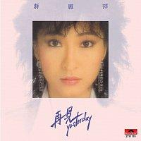 Přední strana obalu CD BTB - Zai Jian Yesterday