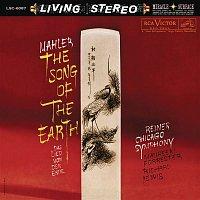 Fritz Reiner, Maureen Forrester, Richard Lewis – Mahler: Das Lied von der Erde