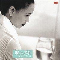 Linda Wong – Xin Ping Qi He