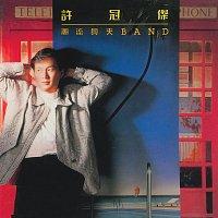Sam Hui – Chao Liu Xing Jia Band