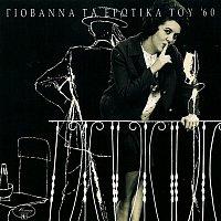 Giovanna – Ta Erotika Tou 60