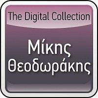 Alexia, Mikis Theodorakis – The Digital Collection
